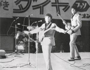 Beatles 432 - Japan